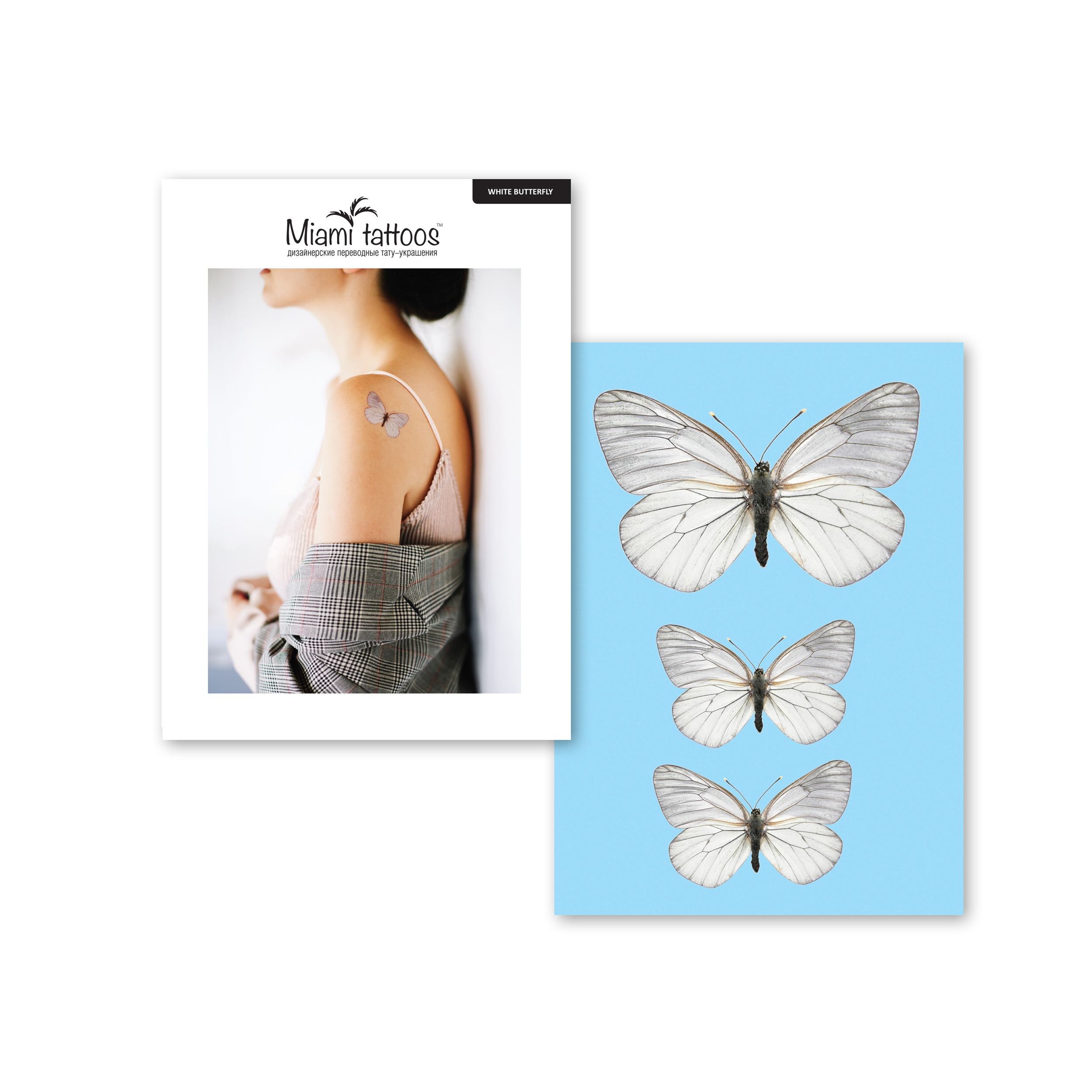 "Переводные тату MiamiTattoos ""White Butterfly""; Wb-18"